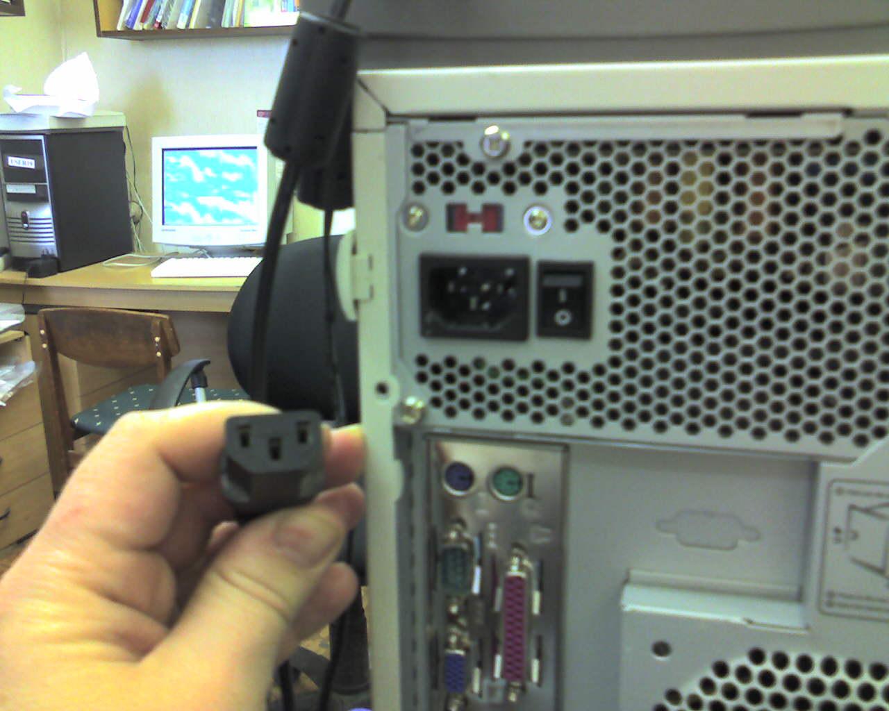 Как сделать чтобы монитор выключался вместе с системным блоком
